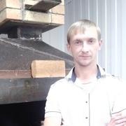 Алексей Николаев 33 года (Рак) Северодвинск