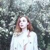 Мария, 21, г.Фрязино