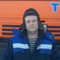 Александр, 44 года, Дева, Нижний Новгород