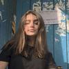 Полина, 16, г.Казань