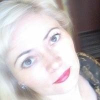 НАТАЛЬЯ, 41 год, Дева, Усолье-Сибирское (Иркутская обл.)
