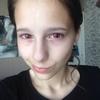 Ульяна, 18, г.Орел