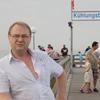Сергей, 51, г.Франкфурт-на-Майне