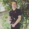 Andrey, 21, г.Балабино