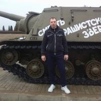 Вячеслав, 40 лет, Козерог, Белгород
