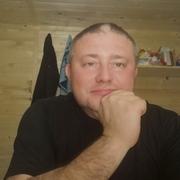 Артур 41 Чехов