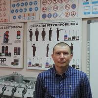 Иван, 37 лет, Рак, Славянск-на-Кубани