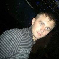 СЕРГЕЙ, 34 года, Телец, Костанай