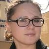 Elena, 27, Cherniakhiv