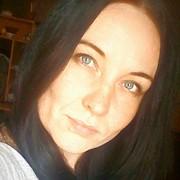 Светлана 41 год (Близнецы) Чусовой