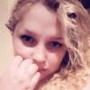 Anastasiya, 28, Boguchar