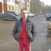 Андрей 52 Люберцы
