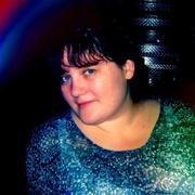 Татьяна 37 лет (Стрелец) Новоржев
