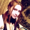 Елена Белая, 22, г.Мамонтово
