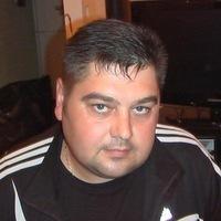 Сергей, 44 года, Стрелец, Новомосковск