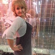Елена, 42