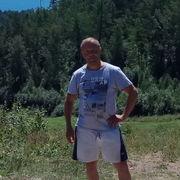 Дмитрий 46 Кемерово