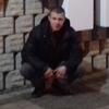 володимир, 24, г.Черновцы