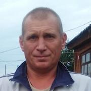 Игорь Купцов 41 Бийск