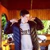 Maks, 21, г.Киев