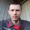 Виктор, 20, г.Днепр