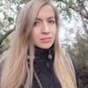 Ирина, 29, г.Кострома