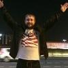 Серега, 28, г.Нижний Новгород