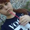 Настюша, 16, г.Крыловская