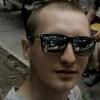 Андрей, 24, Дніпро́