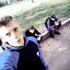 Микола, 18, Українка