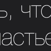 Юля 21 Санкт-Петербург