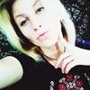 Вікторія, 18, г.Брошнев-Осада
