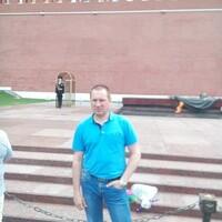 Алекс, 41 год, Дева, Новочеркасск