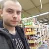 Иван, 27, г.Белокуриха