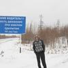 саша, 34, г.Борисоглебск