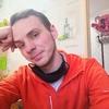 Vovchik, 26, Netishyn