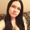 Анна, 21, г.Рязань