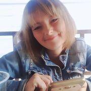 Ольга Бердинских 40 Владивосток