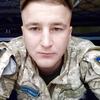 Андрей, 23, г.Львов