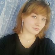 Амина 17 Ульяновск