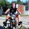 Ванек, 21, г.Кривой Рог