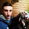 Ваня, 17, г.Черновцы