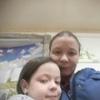 Алена, 28, г.Братск