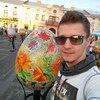 Влад, 24, г.Львов
