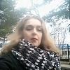 Елена Грива, 39, г.Ялта