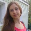 Юлия, 24, г.Сквира