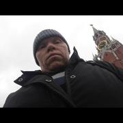 Николай 43 Санкт-Петербург