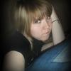 Анастасия, 26, г.Новоульяновск