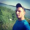 Andrei, 23, г.Кривой Рог