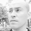 Сергей, 35, г.Киев